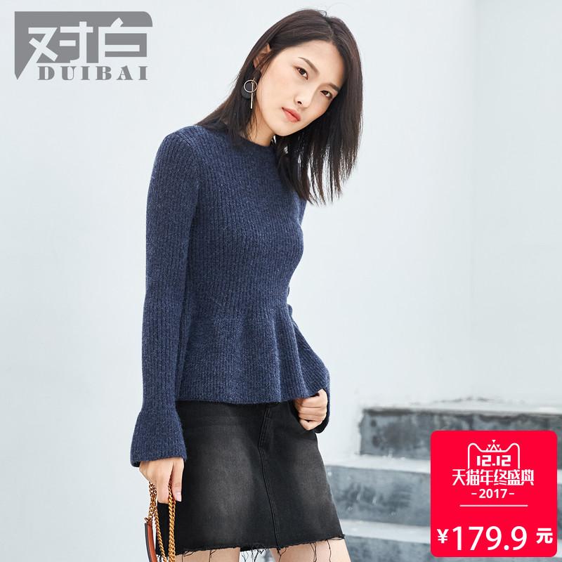 对白波浪下摆喇叭袖圆领毛衣女套头2017秋冬新款长袖针织打底衫