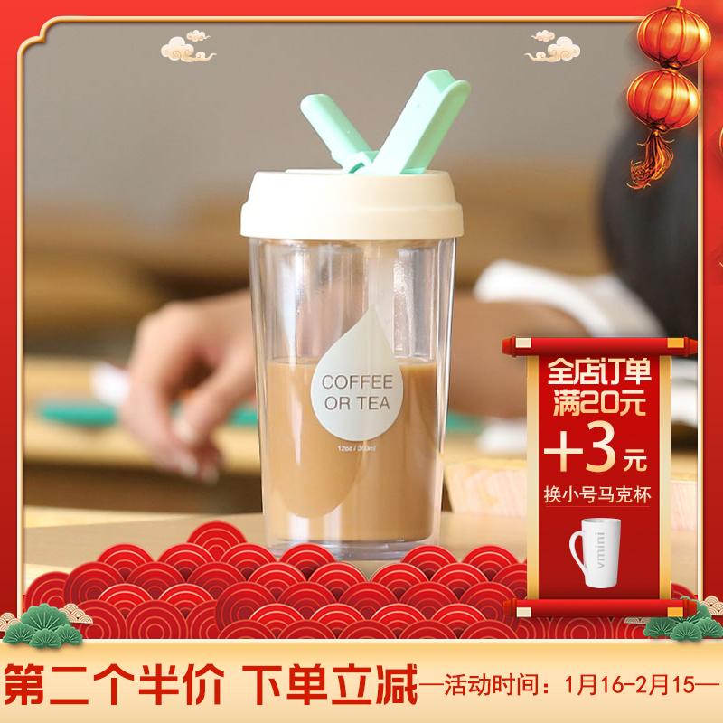 vmini塑料水杯女可爱吸管杯大人网红ins风咖啡学生成人家用杯子图片