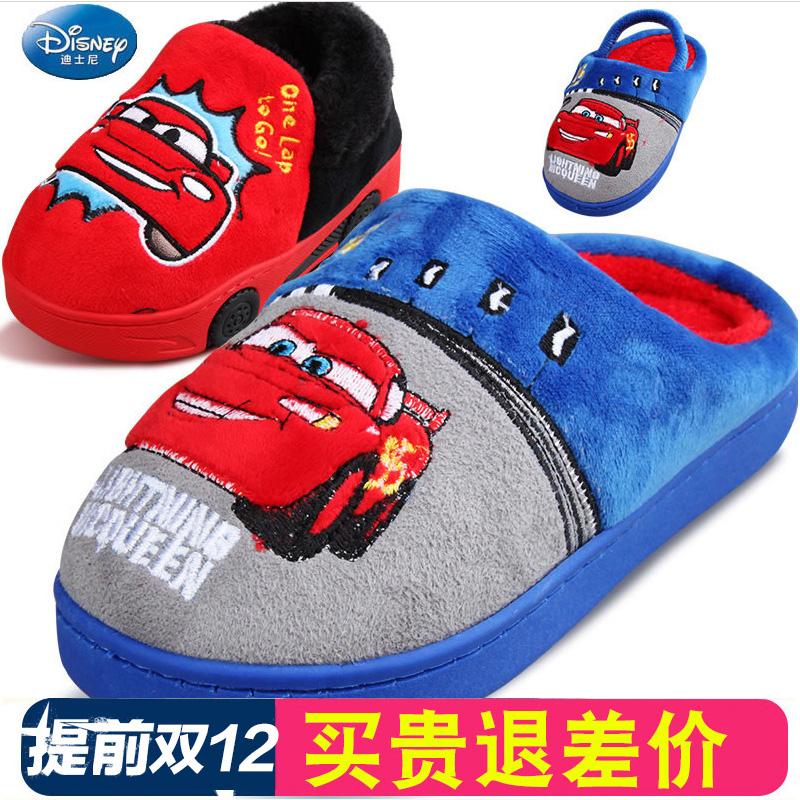 迪士尼儿童棉拖鞋麦昆男童鞋居家保暖拖鞋小孩宝宝防滑家居拖鞋