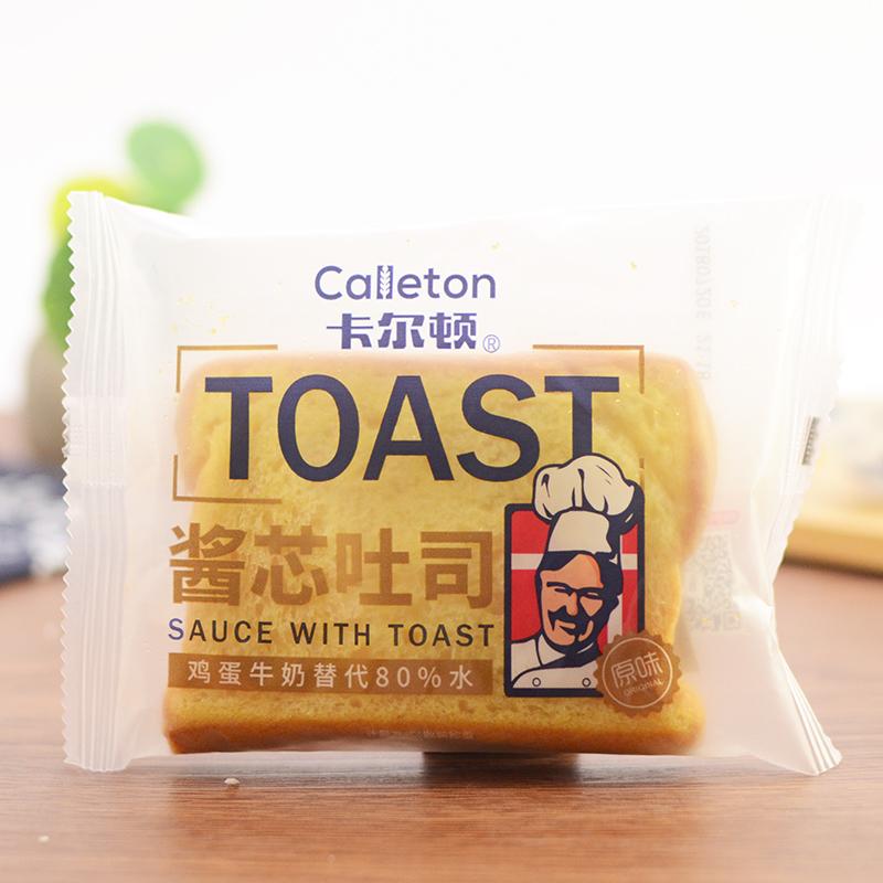 卡尔顿胡萝卜酱心吐司植物面包夹心切片2斤牛油果草莓芒果味混合