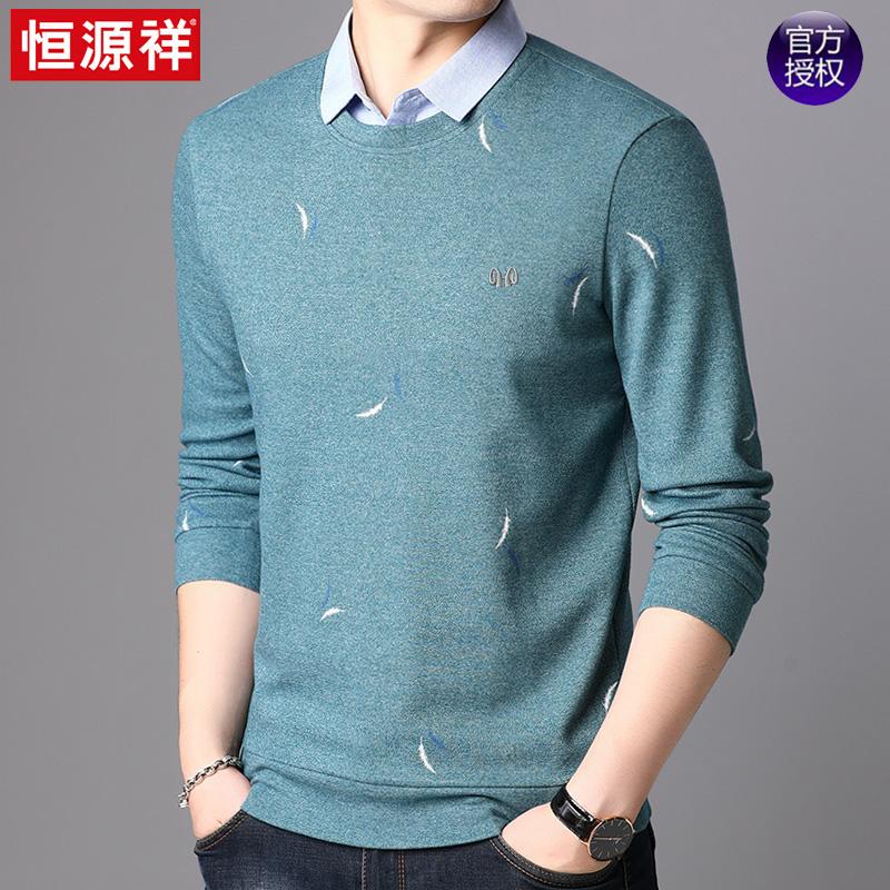 恒源祥春秋新款中青年男士假两件针织衫长袖t恤衬衫领韩版线衣潮