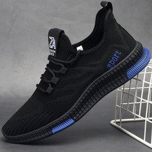 秋季鞋子男潮鞋ku4款百搭透ni织鞋跑步运动鞋潮流男士休闲鞋