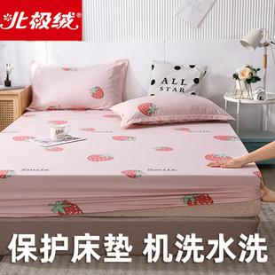 北极绒床笠单件防滑固定床罩床套席梦思防尘床单全包保护套床垫