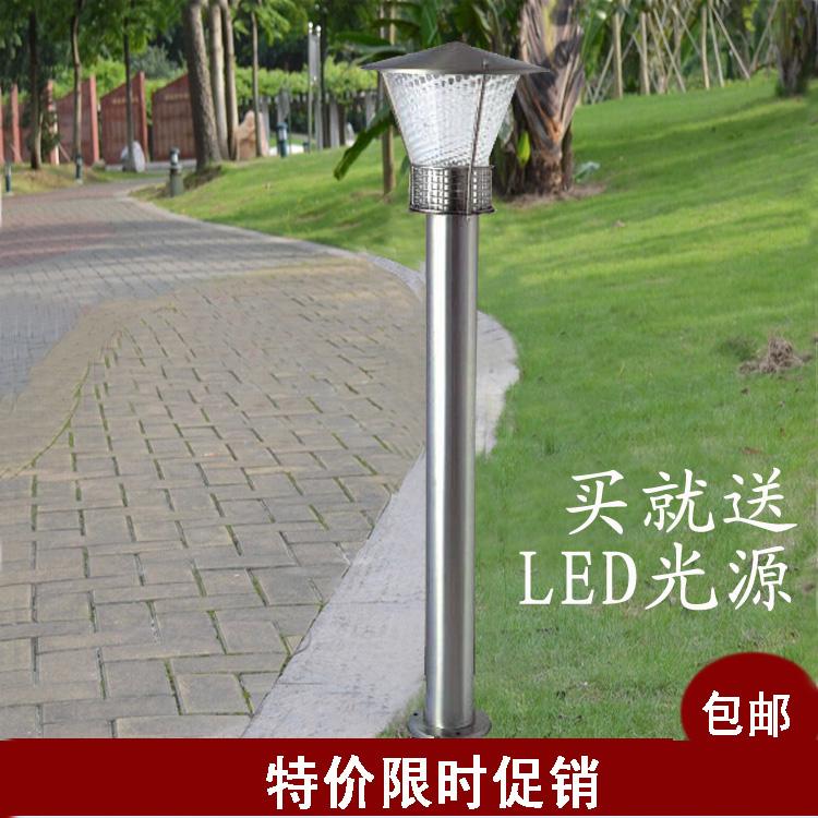 加厚不锈钢草坪灯 户外防水景观庭院灯饰led花园矮柱草地灯家用