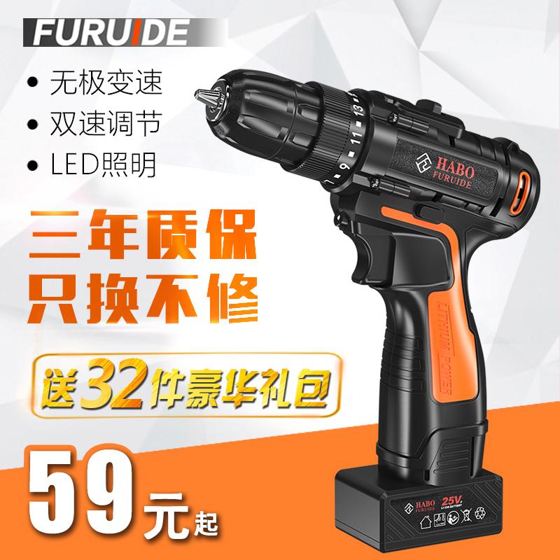 福瑞德12v电动螺丝刀充电电钻双速正反转多功能手电钻家用手枪钻