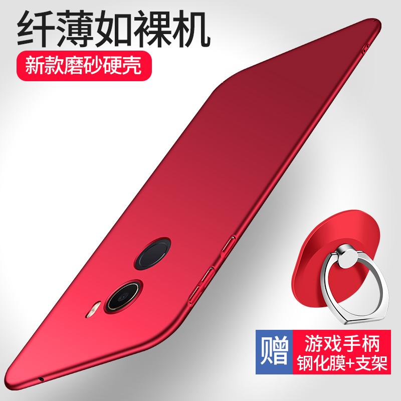 小米note手机壳mix2保护套max2手机壳max顶配版男女防摔磨砂硬壳
