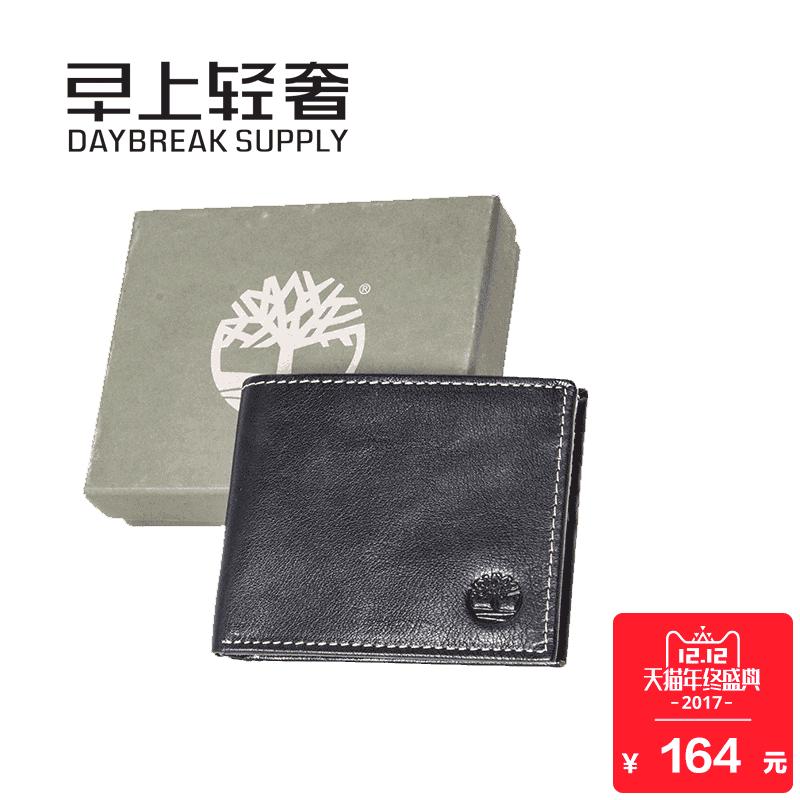 Timberland/添柏岚专柜 新款男士牛皮短款对折多卡位钱包礼盒