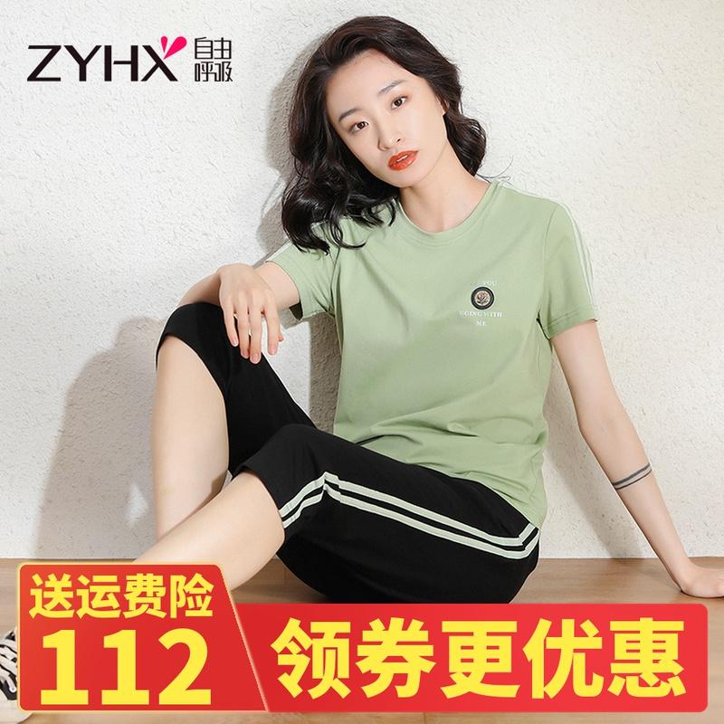 自由呼吸套装女2020夏季新款韩版宽松显瘦简约清凉短袖加短裤套装