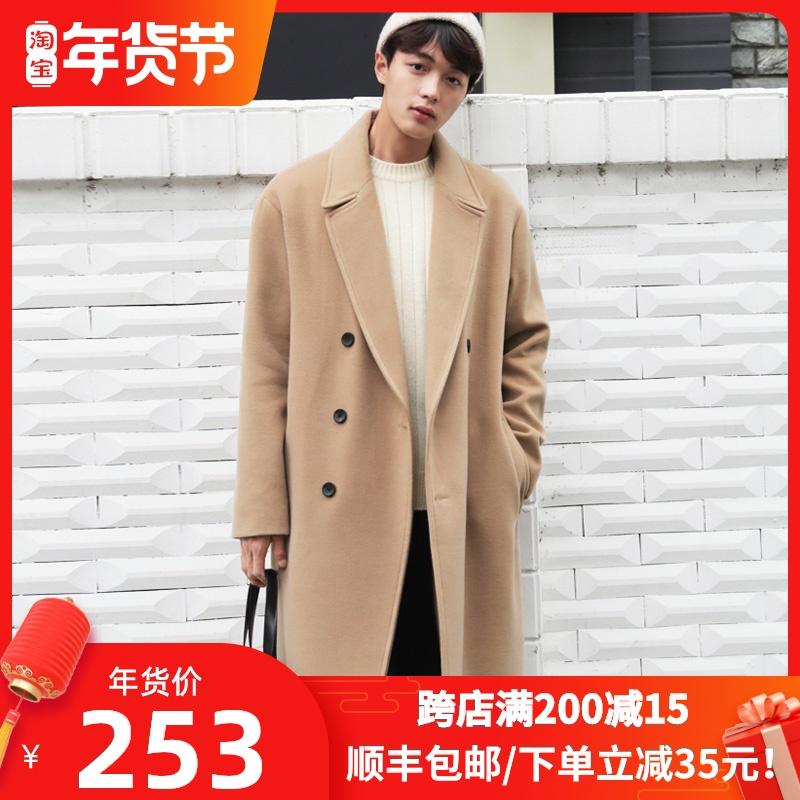 冬季韩版毛呢大衣男中长款过膝男士双面羊绒风衣加厚呢子外套男装