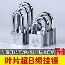 通開掛鎖通用鎖具大門鎖通開門子防盜家用宿舍一把鑰匙多把小鎖頭