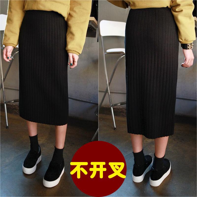 点击查看商品:针织不开叉加肥加大码半身裙宽松一步裙200斤中长款毛线裙高腰裙
