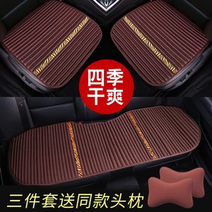 Car seat four seasons universal three-piece buckwheat seat cushion in winter without back single piece breathable single fart cushion