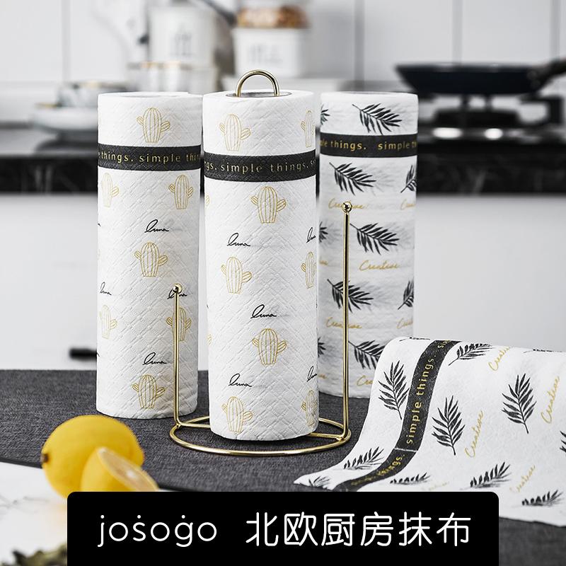 厨房可水洗懒人抹布加厚干湿两用洗碗布一次性家用清洁用纸不沾油