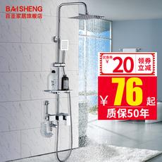 淋浴花洒套装家用全铜浴室淋雨喷头卫生间沐浴花酒卫浴器洗澡神器