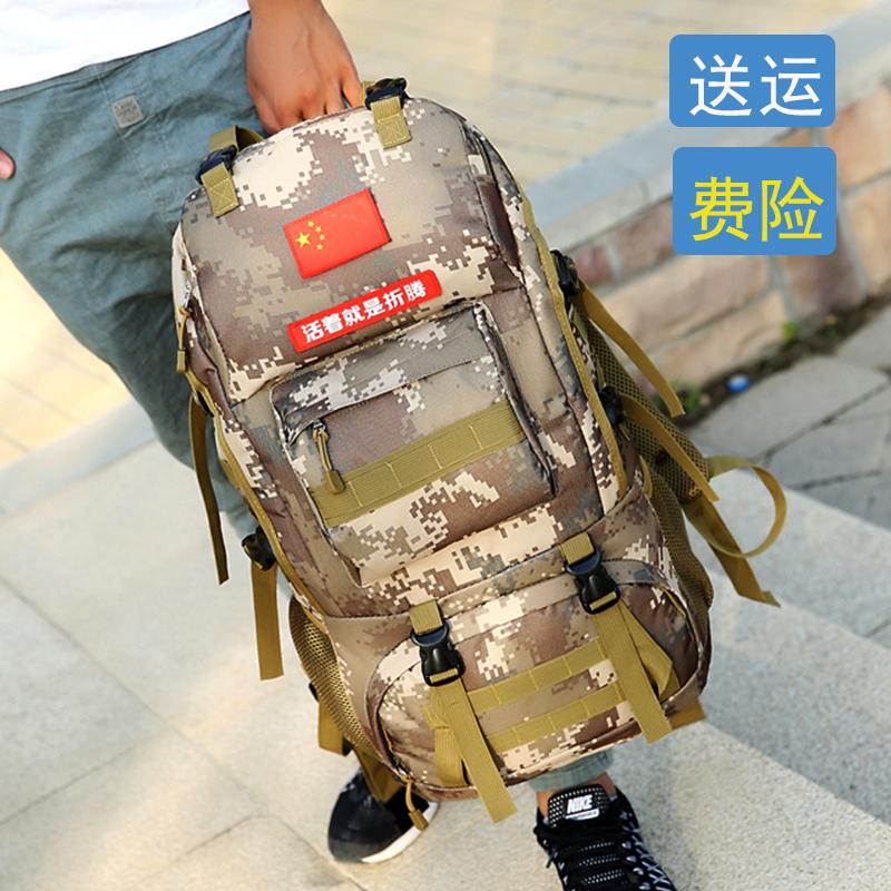 大容量户外防水双肩包男背包军迷迷彩时尚轻便运动行李旅行大背包