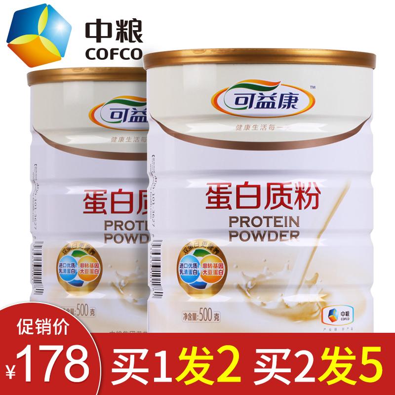 拍2发5桶】中粮可益康乳清蛋白质粉成人营养粉中老年500g蛋白粉