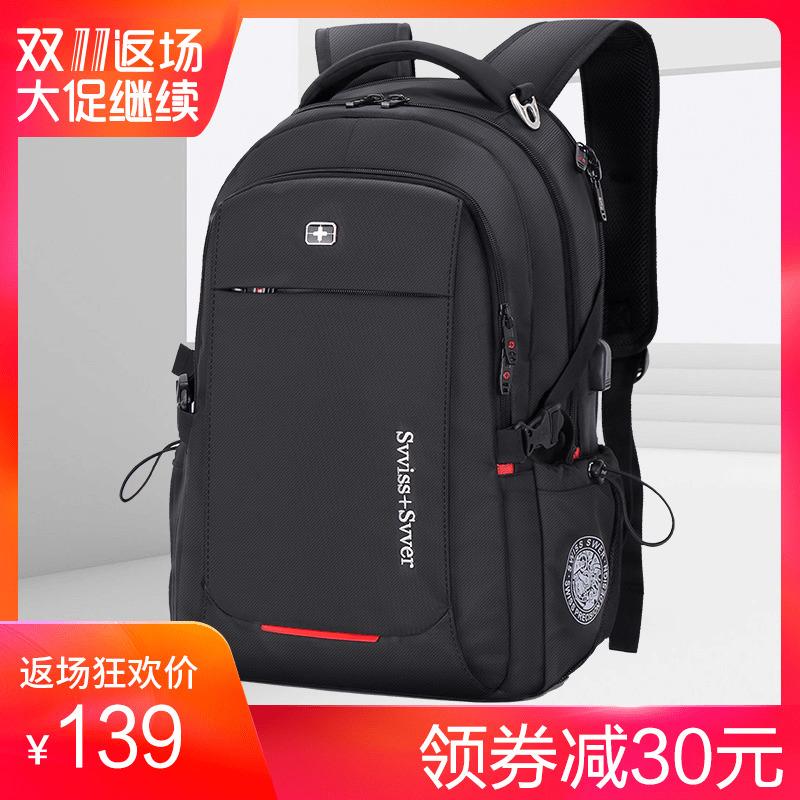 双肩包男士背包商务瑞士电脑包大容量多功能军刀系列休闲旅行黑色