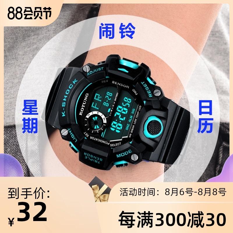 学生手表数字式潮流运动青少年防水中学生跑步计时男生儿童电子表