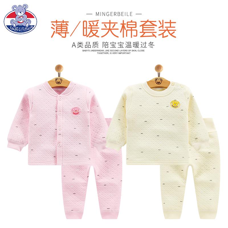 宝宝保暖衣套装0纯棉1岁男女儿童衣服夹棉加厚秋冬季婴儿秋衣秋裤