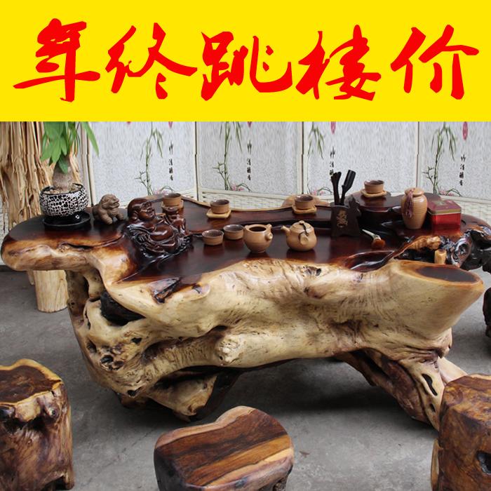 鸡翅木茶几根雕茶台树根茶桌整体实木树桩茶桌椅组合家用木头茶海