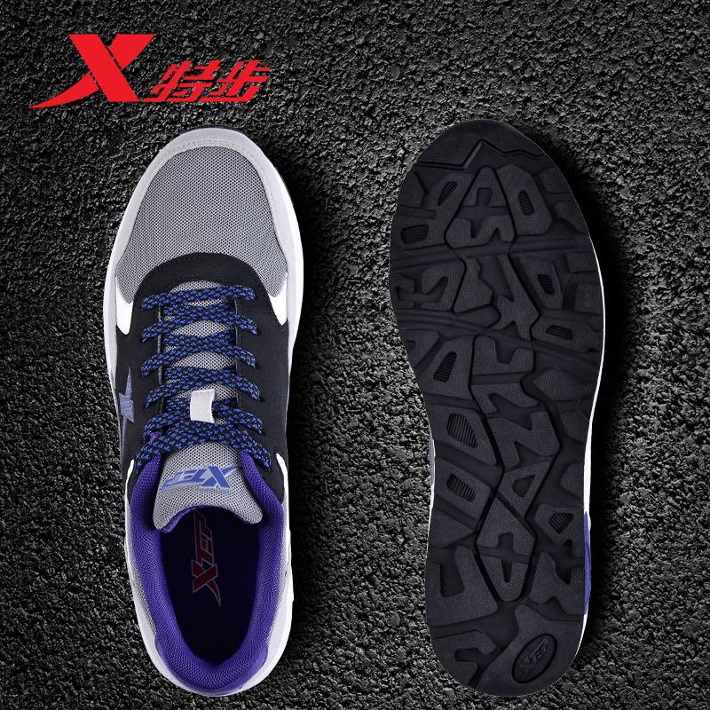 特步男鞋跑步鞋秋季新款网面透气轻便皮面休闲鞋学生运动鞋子冬季