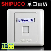 Engineering Thermo-recommended! -Port Panel genuine SHIPUCO VoIP voice information panel Panel