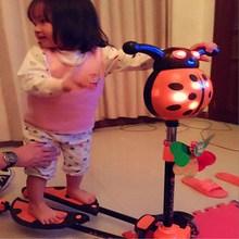 儿童滑板车蛙款剪an5车2-3qi2岁(小)男女孩宝宝四轮两双脚分开音乐
