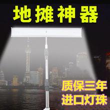 新品超亮ss12vlelr夜市摆摊专用48伏地摊照明低压直流户外应急