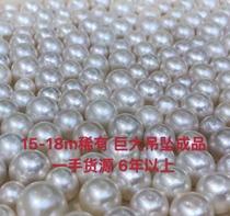 千珍汇巨大裸珠定制款14-15-16-17mm天然淡水珍珠吊坠项链正圆