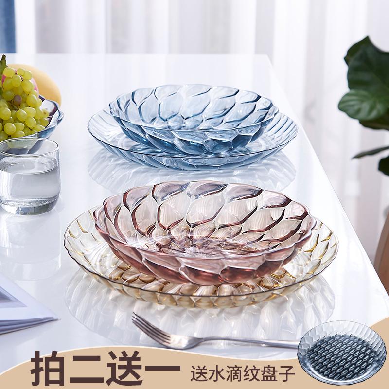 家用客厅水果盘托盘北欧式水晶茶几塑料糖果盆干果篮甜品盘子创意