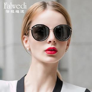 法拉维迪 2018明星同款 圆脸偏光太阳镜女彩膜小框墨镜街拍眼镜潮