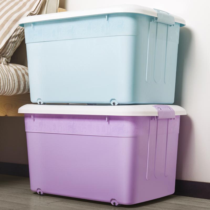 衣物玩具收纳箱塑料特大号整理箱储物箱加厚盖衣服储蓄箱子收纳盒