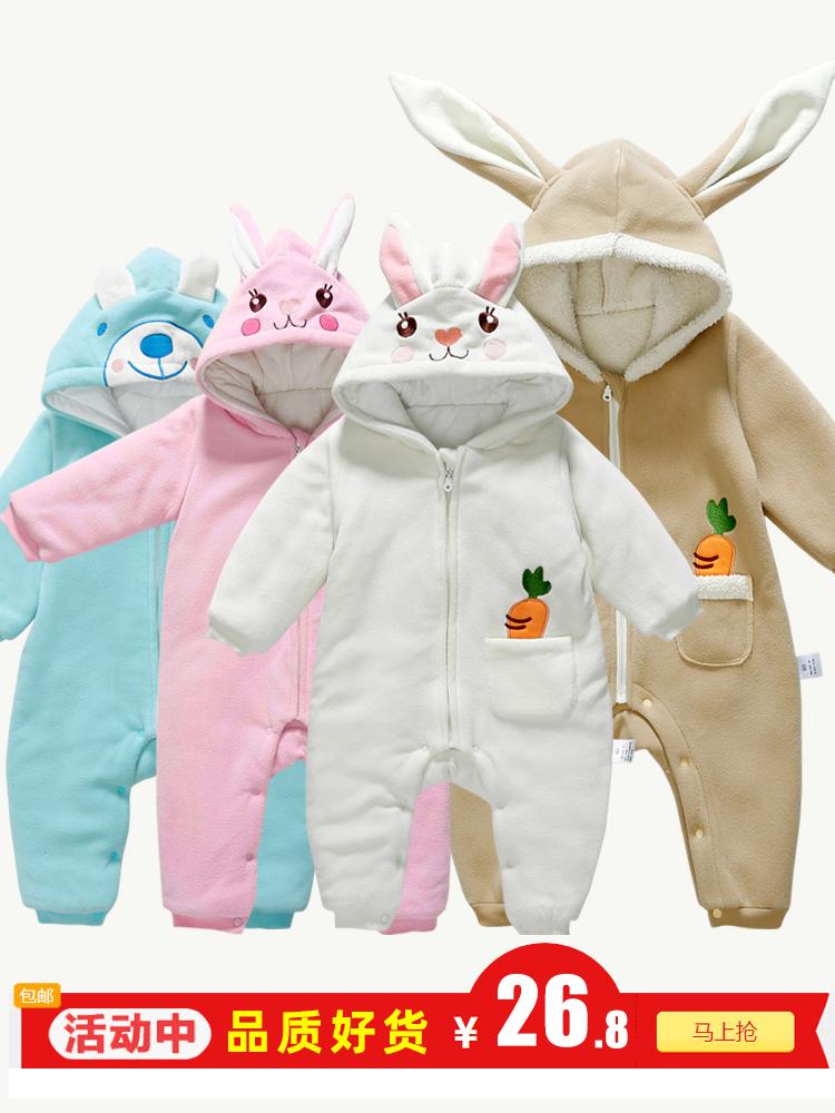 秋冬款婴儿连体衣男女宝宝冬装加厚哈衣6外出抱衣0-12个月1岁冬季