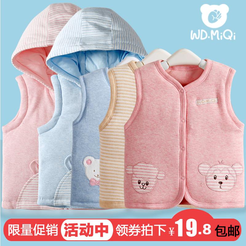 春秋冬季儿童加厚马甲婴儿背心男童女童宝宝新生儿0-3个月1岁小童