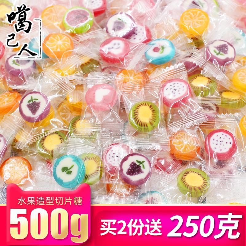 网红创意手工切片糖混合水果味硬糖小零食散装婚庆喜糖果节日礼物