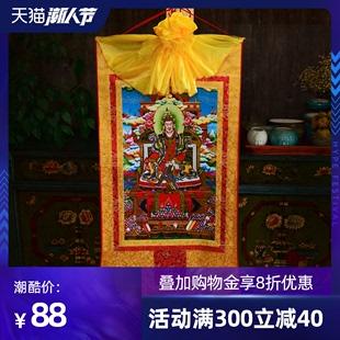 西藏镀金烫金唐卡 索朗多佛画像挂画 精美藏式密宗供奉禅意装饰画