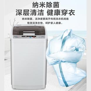 樱花6/8.2KG波轮洗衣机全自动 小型家用洗烘脱一体大容量迷你宿舍