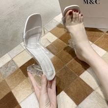 凉鞋女20ch21新款夏in一字带粗跟凉拖鞋女外穿水晶透明高跟鞋