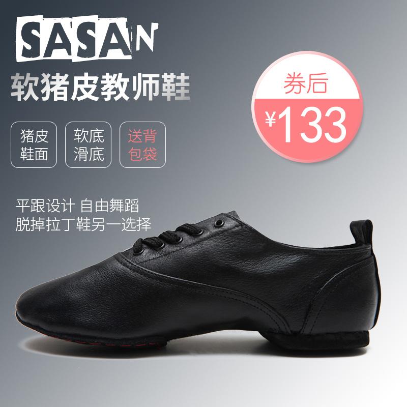软底拉丁鞋教师鞋室内爵士舞蹈鞋练功鞋女跳舞鞋平跟地板教练鞋