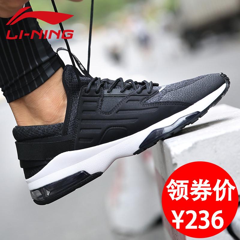 李宁跑步鞋男鞋2017冬季新款全掌气垫袜子鞋休闲鞋轻便透气运动鞋