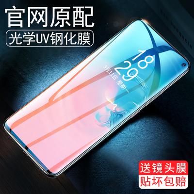 三星s10钢化膜s10+手机膜s8光学uv膜s9全屏覆盖note8抗蓝光plus曲