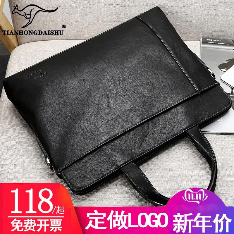 [¥113]真皮男包商务手提包牛皮横款天弘袋鼠公文包电脑包休闲男士软皮包