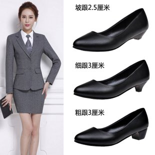 春秋工作鞋女黑色软皮高跟鞋职业面试白色中粗跟工装鞋礼仪鞋包邮图片