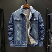 秋冬牛仔xb1衣男士加-w码保暖外套韩款帅气百搭学生夹克上衣