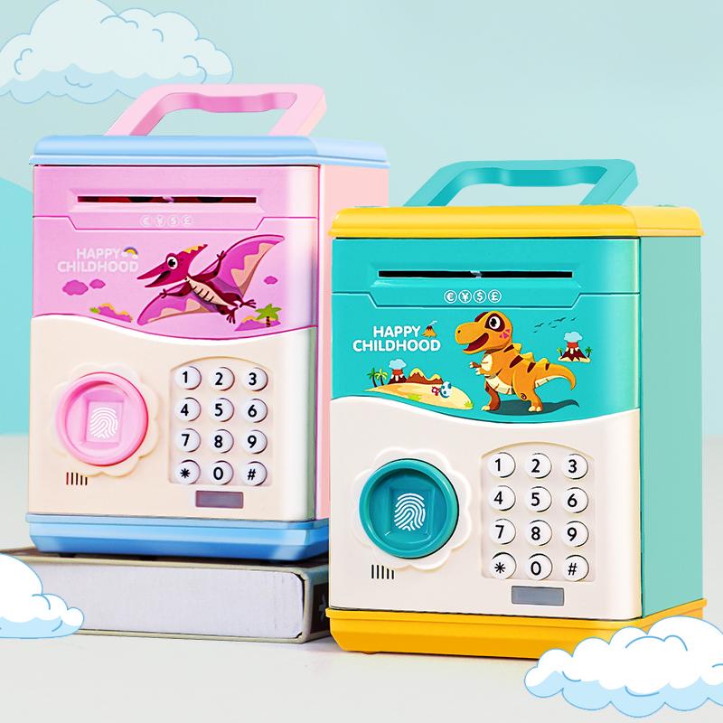 儿童存钱罐密码箱恐龙防摔可取大容量创意女孩自动指纹解锁储蓄罐