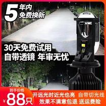 H4远近一体双光自带透镜超亮汽车led大灯泡强光摩托车24V货车激光