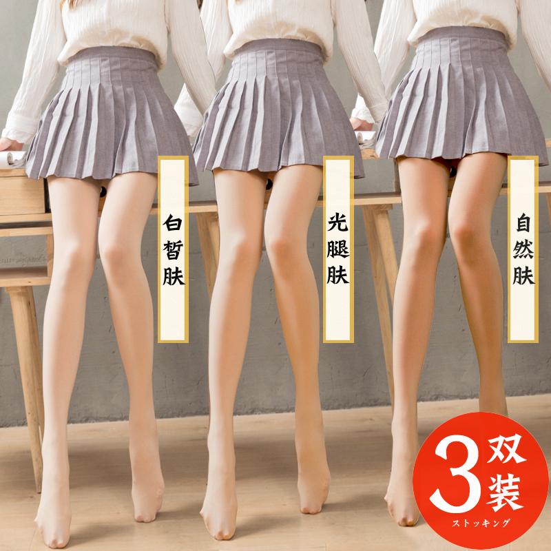 丝袜女春秋冬款加绒连裤袜薄款加厚肉色打底裤超自然光腿裸感神器