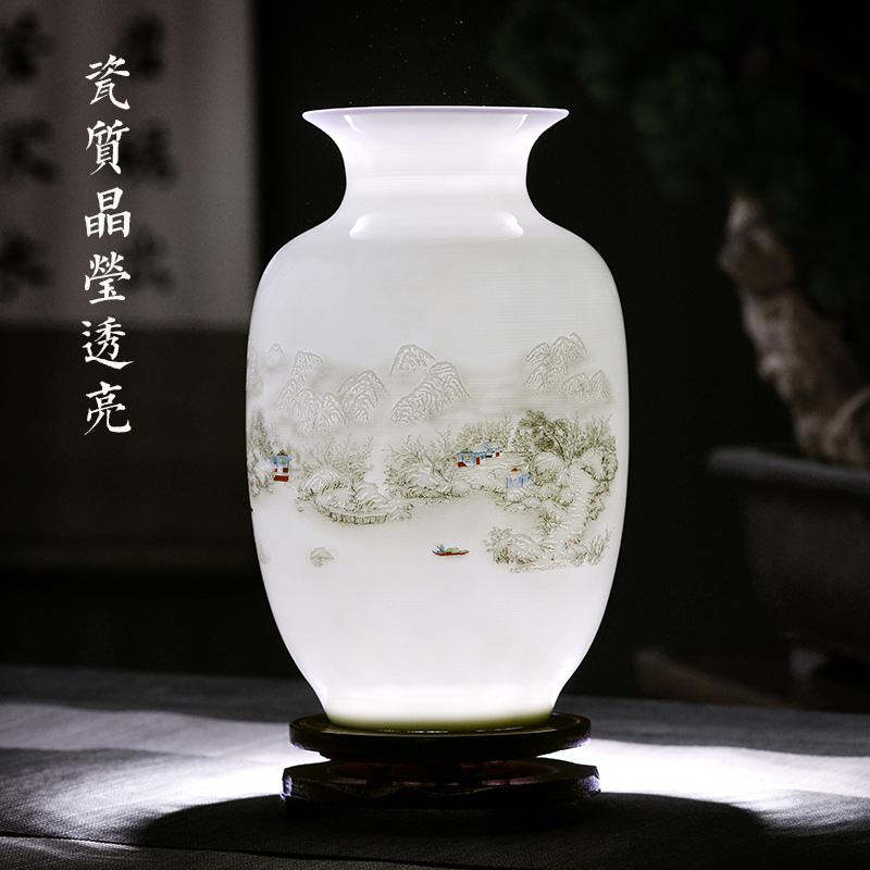 景德镇陶瓷器小花瓶家居客厅插花新中式摆件青花瓷干花装饰工艺品