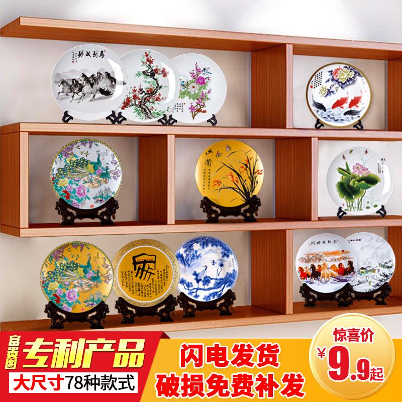 家居客厅中式陶瓷玄关工艺品电视柜装饰品酒柜办公室创意小摆件