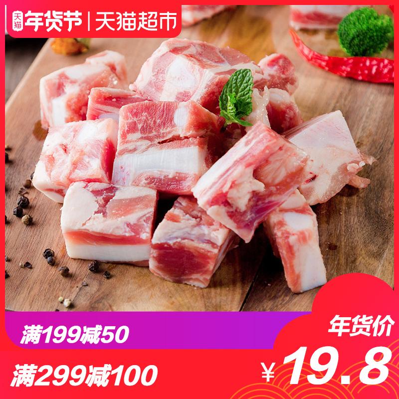 丹麦皇冠天然谷饲猪软骨350g 猪肉冷冻生鲜